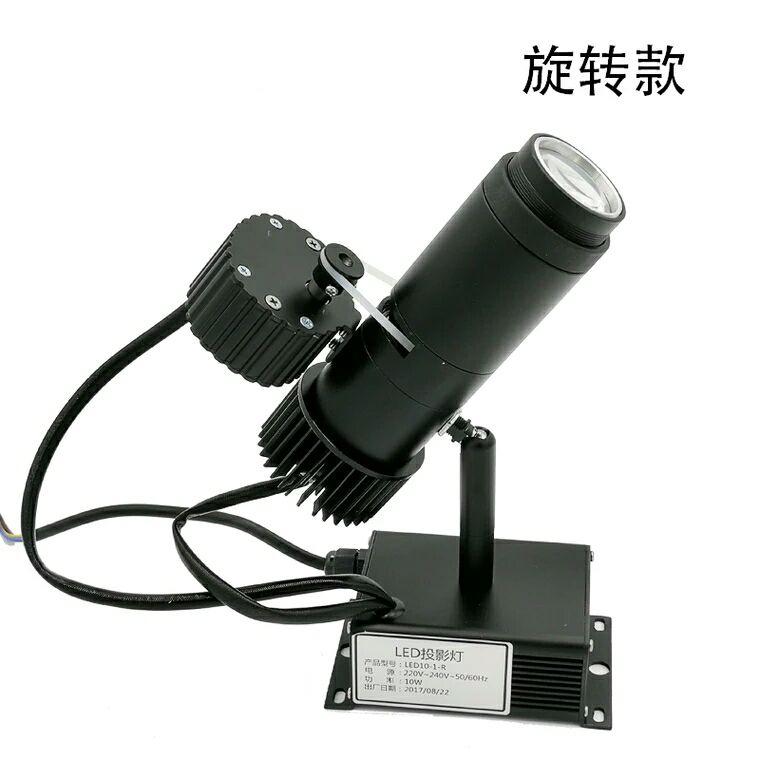 20W LED旋转投影灯_1